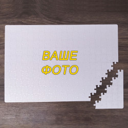 Пазлы глянцевые А3 (26 х 38 см), 200 элементов