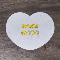 Пазли-серце магнітні (19,5 х 24,5 см), 53 елемента